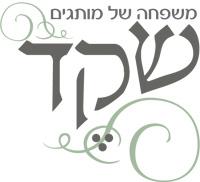 אחים שקד Logo